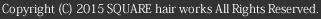 愛西市の美容室美容院スクエアヘアワークス