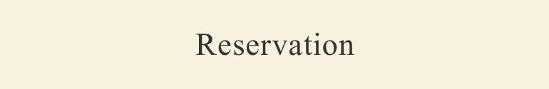 h2_reservation