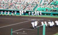 高校野球 開幕!